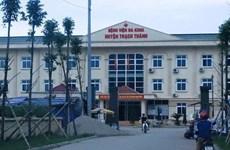 Báo cáo chính thức về vụ mẹ con sản phụ tử vong tại Thanh Hóa