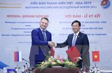 Khai mạc Diễn đàn Thanh niên Việt Nam-Liên bang Nga năm 2019