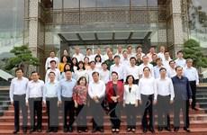 Chủ tịch Quốc hội: Tây Ninh cần thu hút các nhà đầu tư chiến lược