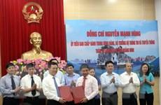 Bộ Thông tin-Truyền thông ưu tiên đầu tư hạ tầng mạng 5G ở Quảng Ninh