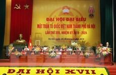 Đại hội đại biểu Mặt trận Tổ quốc Việt Nam thành phố Hà Nội