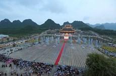 Việt Nam tạo điều kiện bảo đảm quyền tự do, tín ngưỡng tôn giáo