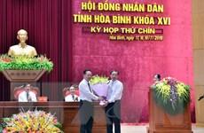 Phê chuẩn kết quả bầu lãnh đạo UBND tỉnh Hòa Bình và Lai Châu