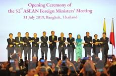 Xây dựng ASEAN tự cường, sáng tạo và phát triển bền vững