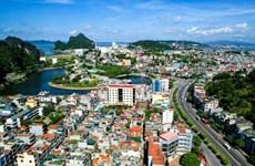 Quảng Ninh: Công bố điều chỉnh quy hoạch chung thành phố Hạ Long