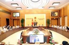 Thảo luận dự án Luật sửa đổi, bổ sung Luật Kiểm toán Nhà nước