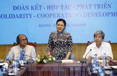 Tăng cường hiểu biết, tình đoàn kết giữa nhân dân Việt Nam-Ấn Độ