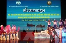 Hội thi tuyên truyền về chủ quyền và phát triển bền vững biển, đảo