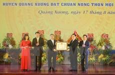 Thanh Hóa: Huyện Quảng Xương được công nhận đạt chuẩn nông thôn mới