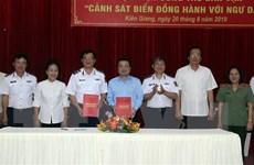 Ký kết chương trình 'Cảnh sát biển đồng hành với ngư dân' ở Kiên Giang