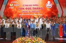 Trao giải thưởng Tôn Đức Thắng cho 10 công nhân, kỹ sư tiêu biểu