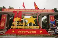 Lãnh đạo các nước gửi điện và thư mừng kỷ niệm Quốc khánh Việt Nam