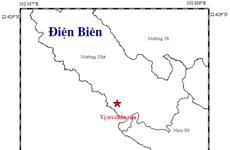 Tỉnh Điện Biên ghi nhận trận động đất thứ tám trong năm nay