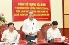 Thanh Hóa gắn kết cải cách hành chính với phát triển kinh tế-xã hội