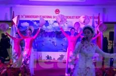 Trang trọng kỷ niệm 74 năm Quốc khánh Việt Nam tại Indonesia