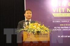 6 tháng đầu năm 2019, thương mại hai chiều Việt-Mỹ đã đạt 35,4 tỷ USD