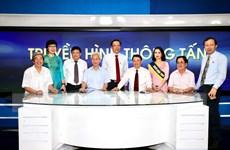 TTXVN chính thức khánh thành Trung tâm Truyền hình Thông tấn