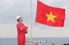 PVN: Các dự án ở khu vực miền Trung vẫn triển khai theo kế hoạch