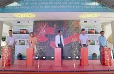 Liên minh châu Âu hỗ trợ Đà Nẵng phát triển năng lượng Mặt Trời