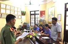 Những ai liên quan đến sai phạm trong kỳ thi THPT tại Hà Giang?