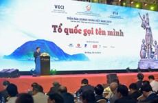 Phó Thủ tướng Trịnh Đình Dũng dự Diễn đàn Doanh nhân Việt Nam