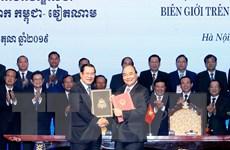 Tuyên bố chung giữa Cộng hòa XHCN Việt Nam và Vương quốc Campuchia
