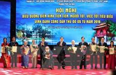 Hà Nội vinh danh 10 công dân Thủ đô ưu tú, có thành tích xuất sắc