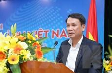 Báo Ảnh Việt Nam kỷ niệm 65 năm ngày ra số báo đầu tiên