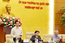 Phiên họp của Ủy ban Thường vụ Quốc hội: Duy trì ổn định kinh tế vĩ mô