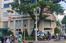 Tạm dừng các kỹ thuật có gây mê tại thẩm mỹ viện Kangnam và EMCAS