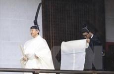 Nhật Bản chính thức cử hành lễ đăng quang của Nhật hoàng Naruhito