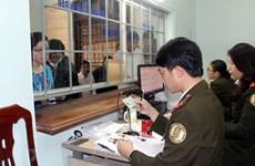 Tạo điều kiện thuận lợi cho người dân trong việc xuất, nhập cảnh