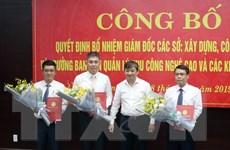 Đà Nẵng bổ nhiệm nhiều cán bộ chủ chốt, kiện toàn bộ máy các sở, ngành
