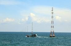 Dành 7.500 tỷ đồng đưa điện lưới quốc gia ra huyện đảo, xã đảo