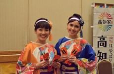 Yosakoi - vũ điệu giúp vực dậy tinh thần người Nhật thời hậu chiến