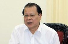 Nguyên Phó Thủ tướng Vũ Văn Ninh bị kỷ luật bằng hình thức cảnh cáo