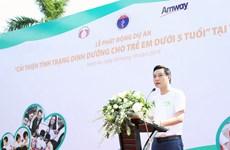 Amway kiên định mục tiêu đồng hành vì trẻ em suy dinh dưỡng Việt Nam