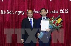 Trao quyết định bổ nhiệm Chủ tịch Viện Hàn lâm Khoa học Xã hội