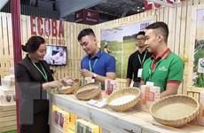 Khai mạc Triển lãm quốc tế công nghiệp thực phẩm Việt Nam 2019