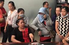 Bắt giam Giám đốc công ty Hoàng Kim Land để điều tra hành vi lừa đảo