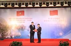 Hội nghị Viện Kiểm sát các tỉnh có chung đường biên giới Việt-Trung