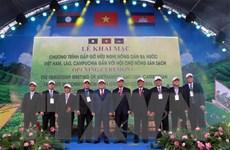 Gặp gỡ hữu nghị nông dân Việt Nam-Lào-Campuchia gắn với nông sản sạch