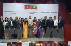 Thúc đẩy hợp tác giữa các cơ sở giáo dục đại học Việt Nam-Myanmar