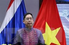 Thành phố Hồ Chí Minh: Kỷ niệm 92 năm Quốc khánh Vương quốc Thái Lan
