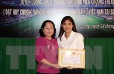 Kiên Giang khen thưởng nữ cầu thủ bóng đá Chương Thị Kiều