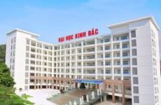 Cấp bằng sai quy định, Hiệu phó Trường Đại học Kinh Bắc bị khởi tố
