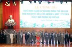 Quảng Ninh: Công bố quyết định thành lập Đảng bộ thành phố Hạ Long