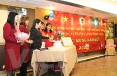 Hội đồng hương Thái Bình tại Macau kỷ niệm 4 năm thành lập