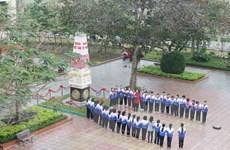 Những lớp học được đặt tên theo các hòn đảo của đất nước