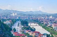 Công nhận 6 xã an toàn khu trong kháng chiến chống Pháp tại Lạng Sơn